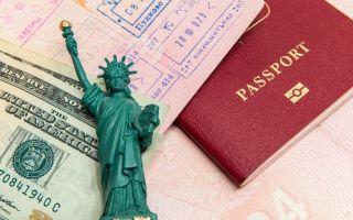 Получение визы в США через Грузию