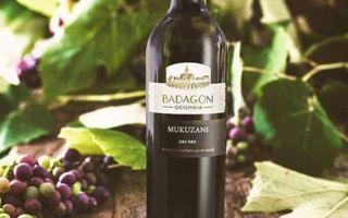 Грузинское вино Мукузани