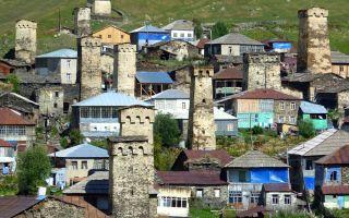 Сванетия и город Местия