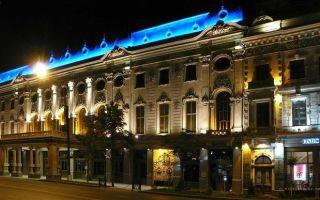 Театр имени Шота Руставели
