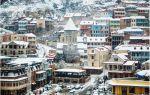 Тбилиси зимой