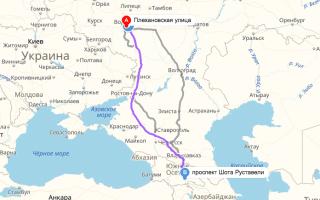 Воронеж — Тбилиси