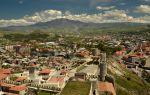 Ахалцихе: город в Грузии