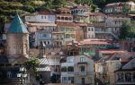 Тбилиси и его районы