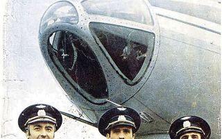 Грузия: угон самолета в 1983 году