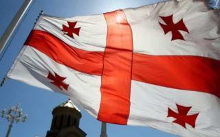 Флаг и герб Грузии – история и современность