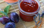 Классический рецепт соуса ткемали: заготовка на зиму