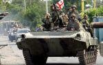 Пятидневная война в Грузии 08 08 2008