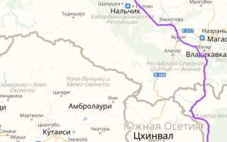 Пятигорск — Тбилиси