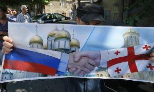 Отношение грузин к русским