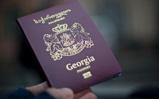 Как стать гражданином Грузии: требования и сроки