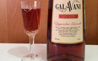 Грузинский коньяк Галавани 5 лет