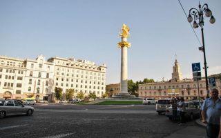 Тбилиси: Площадь свободы