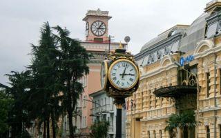 Разница во времени Москва — Тбилиси