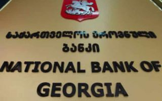 Банки в Грузии