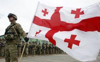 Вооруженные силы республики Грузия