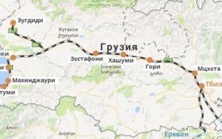 На поезде в Грузию