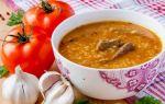 Харчо: рецепт с картошкой и рисом