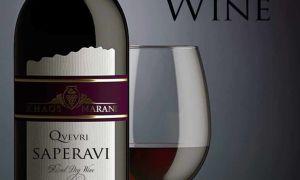 Вино Саперави сухое красное: отзывы