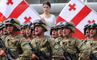 Русско — грузинская война