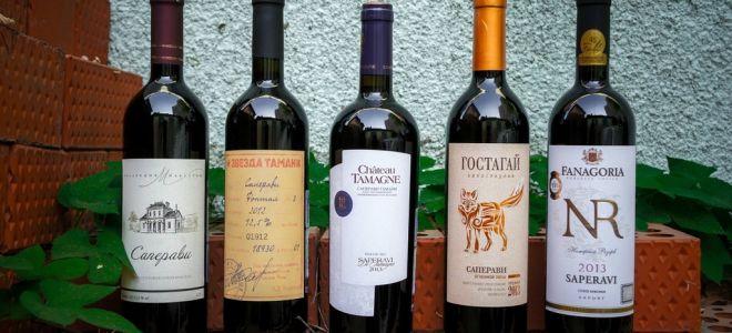 Красное грузинское вино