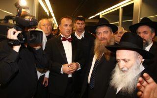 Грузинские евреи
