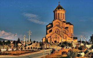 Удел Богородицы в Грузии