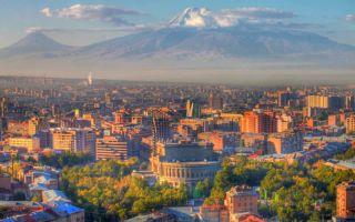 Батуми — Ереван: как добраться