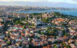 Из Батуми в Стамбул: на автобусе, пароме, машине