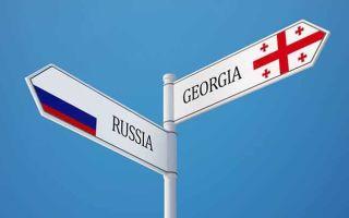 Бизнес в Грузии: чем заняться