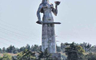Памятник Матери Грузии