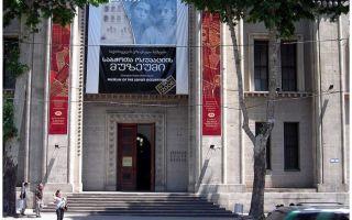 Музей советской оккупации в Грузии