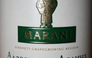 Вино белое полусладкое «Алазанская долина»