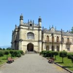 дворец Дидиани