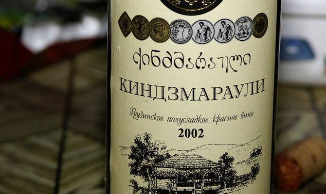 Белое вино- Киндзмараули