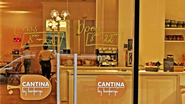 Cantina by Bontempi