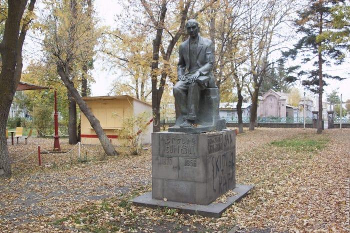 Деренику Демирчяну