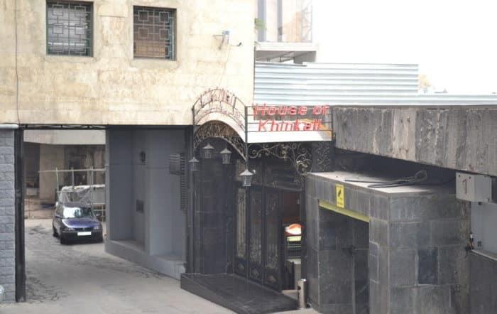 Дом Хинкали (Khinkali House)