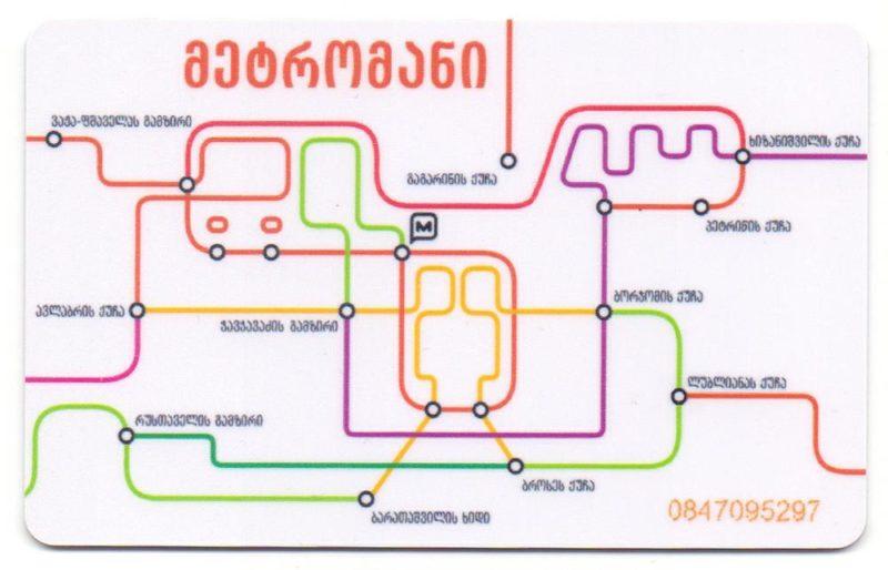 Карта Metromoney