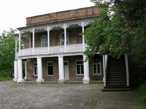 Музей Нато Вачнадзе
