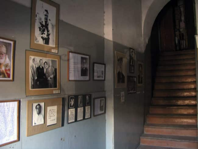Музей Пиросмани