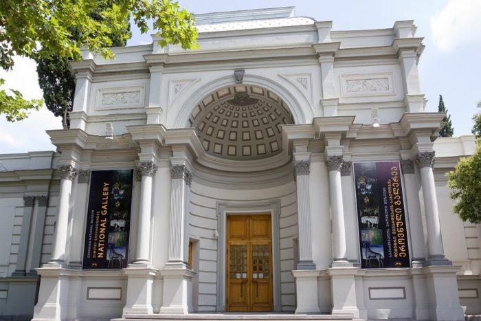 Национальная галерея Грузии.