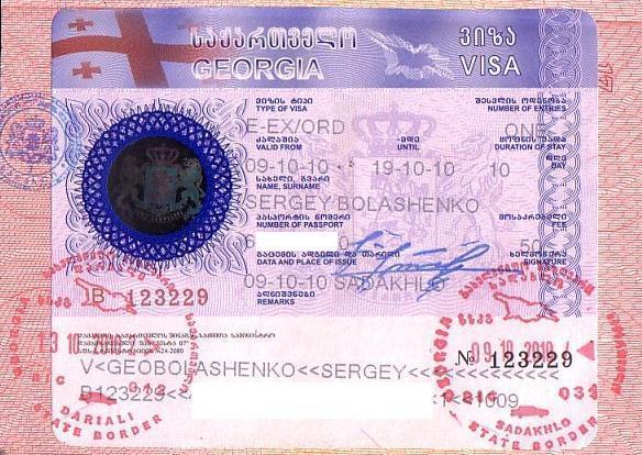 Нужна ли виза в Грузию для россиян ?