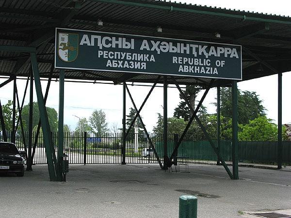 Особенности пересечения абхазской границы