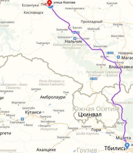 пятигорск тбилиси: как добраться