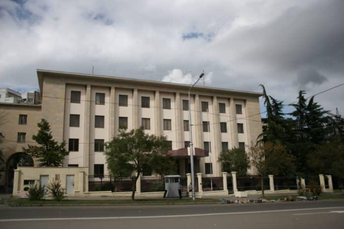 Посольство Грузии в России