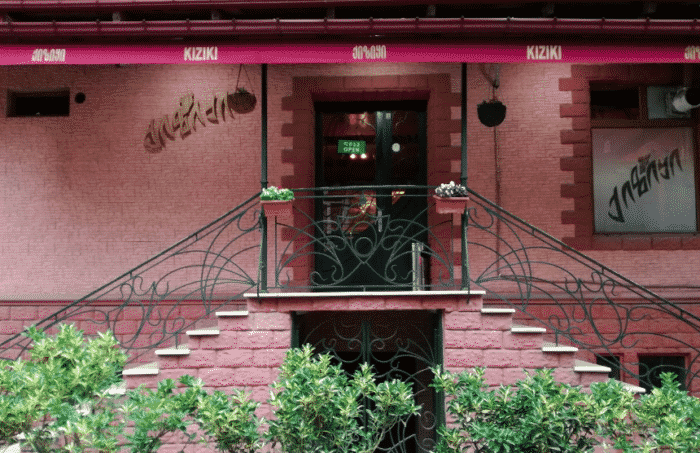 Ресторан «Кизики»