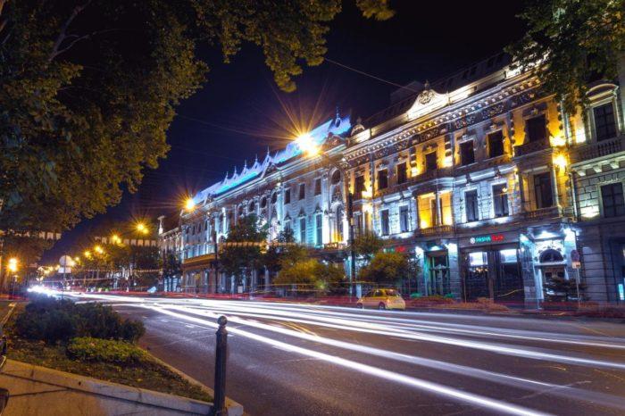 Tbilisi City Centre