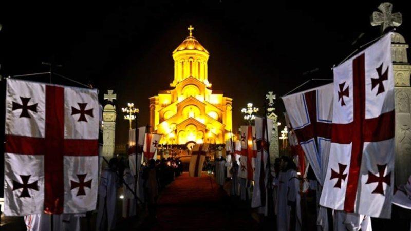 Торжество христианства в Грузии