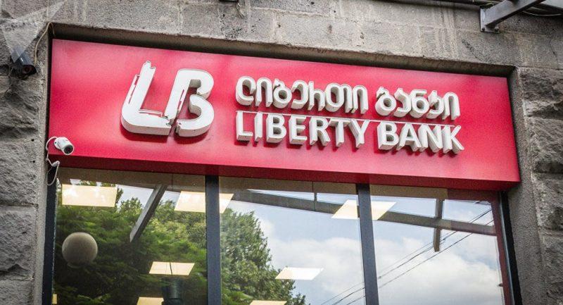Устройство банковского сектора